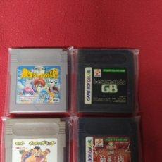 Videojuegos y Consolas: JUEGOS JAPONESES. Lote 259004755