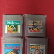 Videojuegos y Consolas: JUEGOS JAPONESES. Lote 259005200