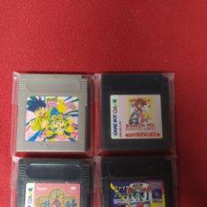 Videojuegos y Consolas: JUEGOS JAPONESES. Lote 259005390