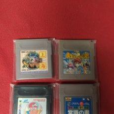Videojuegos y Consolas: JUEGOS JAPONESES. Lote 259005580