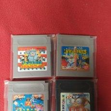 Videojuegos y Consolas: JUEGOS JAPONESES. Lote 259005715