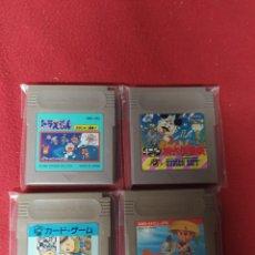 Videojuegos y Consolas: JUEGOS JAPONESES. Lote 259005870