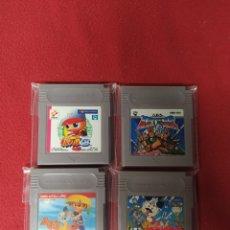 Videojuegos y Consolas: JUEGOS JAPONESES. Lote 259006525
