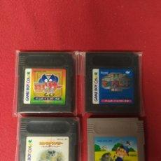 Videojuegos y Consolas: JUEGOS JAPONESES. Lote 259006620