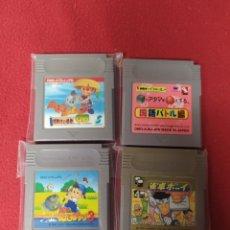 Videojuegos y Consolas: JUEGOS JAPONESES. Lote 259006945