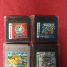 Videojuegos y Consolas: JUEGOS JAPONESES. Lote 259007095