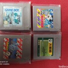 Videojuegos y Consolas: JUEGOS JAPONESES. Lote 259007200