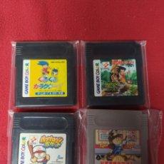 Videojuegos y Consolas: JUEGOS JAPONESES. Lote 259007335