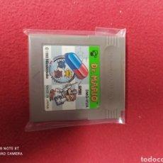 Videojuegos y Consolas: JUEGO JAPONÉS. Lote 259008695