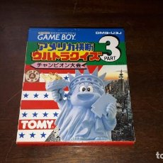 Videojuegos y Consolas: NINTENDO GAMEBOY TRANS AMERICA ULTRA QUIZ 3 GB JAP. Lote 261521125