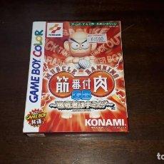 Videojuegos y Consolas: NINTENDO GAMEBOY COLOR MÚSCULO BANCA GB JAPÓN. Lote 261522870