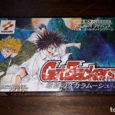 Videojuegos y Consolas: NINTENDO GAMEBOY ADVANCE GET BACKERS JAPÓN. Lote 261523400