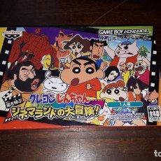 Videojuegos y Consolas: NINTENDO GAMEBOY ADVANCE CRAYON SHIN-CHAN. Lote 261526180