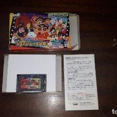 Videojuegos y Consolas: CRAYON SHIN-CHAN GAMEBOY ADVANCE. Lote 261527210