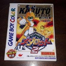 Videojuegos y Consolas: NINTENDO GAMEBOY COLOR MEDABOT 2 JAPÓN GB. Lote 261528435