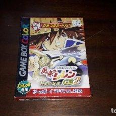 Videojuegos y Consolas: GAMEBOY COLOR SHIREN EL CASTILLO VAGABUNDO GB2 MAG- JAPON. Lote 261531710
