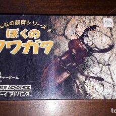 Videojuegos y Consolas: BOKU NO KUWAGATA JAPÓN GAME BOY ADVANCE CON CAJA. Lote 261533760