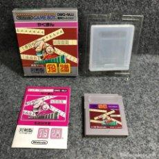 Videojuegos y Consolas: YAKUMAN JAP NINTENDO GAME BOY GB. Lote 263189115
