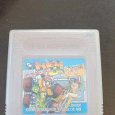 Videojuegos y Consolas: JUEGO GAME BOY HEAD ON. Lote 269095243