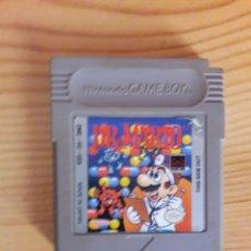 Videojuegos y Consolas: JUEGO DE GAME BOY. Lote 270171028