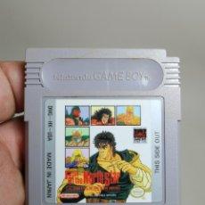 Videojuegos y Consolas: FIST OF THE NORTH STAR . NINTENDO GAME BOY CARTUCHO. Lote 278404598
