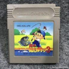 Videojuegos y Consolas: KAWA NO NUSHI TSURI 3 JAP NINTENDO GAME BOY. Lote 279337523