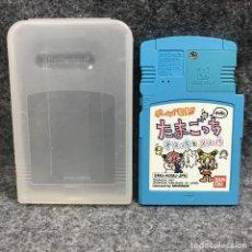 Videojuegos y Consolas: GAME DE HAKKEN TAMAGOTCHI OSUCCHI TO MESUCCHI JAP NINTENDO GAME BOY GB. Lote 286382333