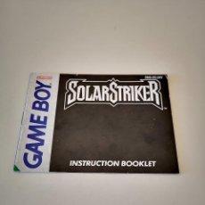 Videojuegos y Consolas: SOLAR STRIKER GAME BOY MANUAL DE INSTRUCCIONES NINTENDO SOLARSTRIKER JUEGO CARTUCHO CONSOLA. Lote 286874348