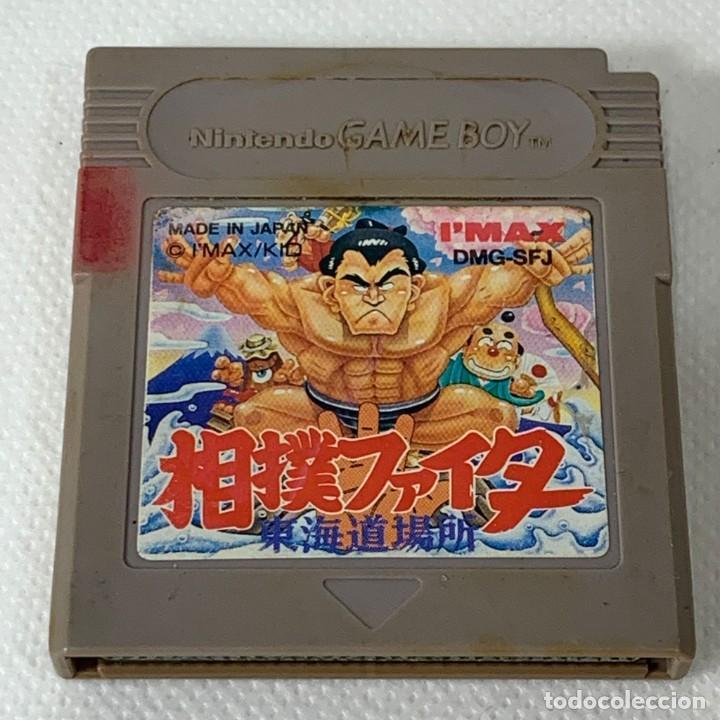 VIDEOJUEGO NINTENDO - GAME BOY - GAMEBOY - SUMO FIGHTER - DMG-SFJ - I'MAX - MADE IN JAPAN (Juguetes - Videojuegos y Consolas - Nintendo - GameBoy)