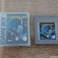 Videojuegos y Consolas: JUEGO GAME BOY CASTELIAN + CAJA Y CARATULA - NINTENDO GAMEBOY. Lote 288375348