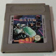 Videojuegos y Consolas: R-TYPE GAME BOY. Lote 288376078