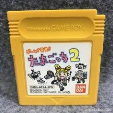 Videojuegos y Consolas: GAME DE HAKKEN TAMAGOTCHI 2 JAP NINTENDO GAME BOY GB. Lote 293683433