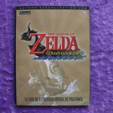 Videojuegos y Consolas: THE LEGEND OF ZELDA THE WIND WAKER GUÍA OFICIAL PIGGYBACK. Lote 49003481