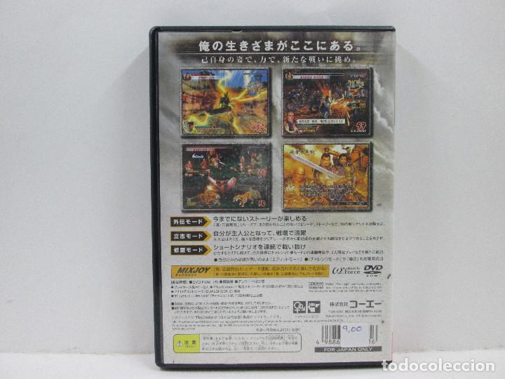 Videojuegos y Consolas: SHIN SANGOKUMASOU 4 PLAY STATION 2 NTCS-J - Foto 2 - 65683062