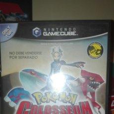 Videojuegos y Consolas: POKEMON COLOSSEUM GAMECUBE. Lote 107530488