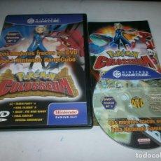 Videojuegos y Consolas: LOS MEJORES TRUCOS EN DVD PARA NINTENDO GAMECUBE Nº 1. Lote 115466279