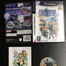 Videojuegos y Consolas: FINAL FANTASY CRISTAL CHRONICLES GAMECUBE COMPLETO!!!. Lote 160849782