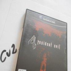 Videojuegos y Consolas: ANTIGUO JUEGO GAMECUBE - RESIDENT EVIL 4 (DOS DISCOS). Lote 172912873