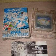 Videojuegos y Consolas: JUEGO SEGA GAME GEAR FACTORY PANIC - AÑO 91. Lote 29084986