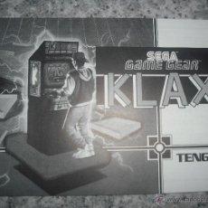 Videojuegos y Consolas: MANUAL DE INSTRUCCIONES JUEGO KLAX - SEGA GAMEGEAR - EN PERFECTO ESTADO - GAME GEAR. Lote 52889430