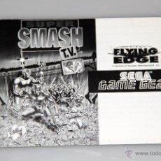 Videojuegos y Consolas: SEGA GAME GEAR MANUAL INSTRUCCIONES SMASH TV. Lote 52949625
