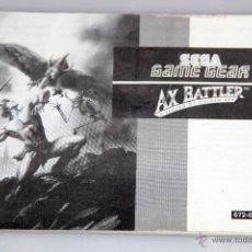 Videojuegos y Consolas: SEGA GAME GEAR MANUAL INSTRUCCIONES AX BATTLER. Lote 52949687