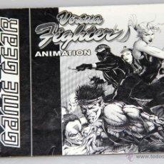 Videojuegos y Consolas: SEGA GAME GEAR MANUAL INSTRUCCIONES VIRTUA FIGHTER. Lote 52950144