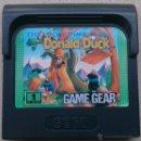 Videojuegos y Consolas: JUEGO GAME GEAR DONALD DUCK, PATO DONALD. Lote 155282044