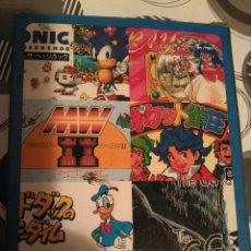 Videojuegos y Consolas: GAME GEAR 6 IN 1 NUEVO A ESTRENAR NEW PAC MAN,COLUMS,MONACO,WOODY POP,HALLEY ETC . Lote 57123873