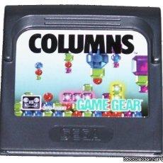 Videojuegos y Consolas: JUEGO COLUMNS, PARA CONSOLA GAME GEAR DE SEGA. Lote 57895047