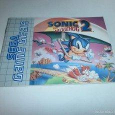 Videojuegos y Consolas: MANUAL DE INSTRUCCIONES SONIC 2 GAME GEAR. Lote 60381899