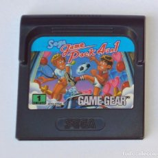 Videojuegos y Consolas: VIDEOJUEGO JUEGO SEGA GAME GEAR GAMEGEAR PACK 4 IN 1. Lote 190166718