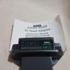 Videojuegos y Consolas: ACCESORIO CONSOLA GAME GEAR RADIO TV CON INSTRUCCIONES. Lote 89947896