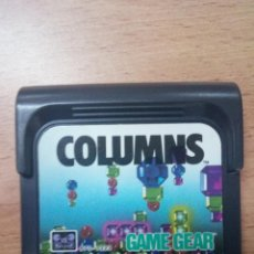 Columns - SEGA Game Gear - GG